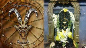 குரு பெயர்ச்சி பலன்கள் 2019: ரிஷப ராசிக்கு விபரீத ராஜயோகம்... 1